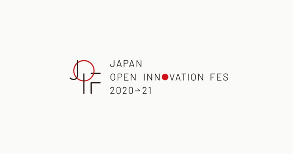Japan Open Innovation Fes 2020→21
